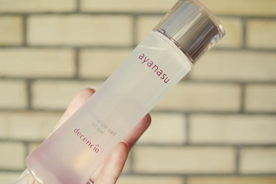 アヤナス化粧水