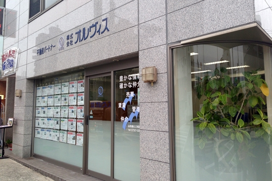 ディオーネ芦屋駅前店ビル