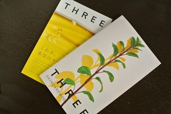 THREEパンフ