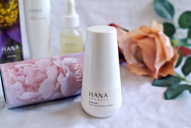 植物由来成分100%美白化粧品